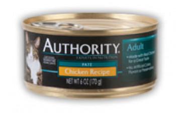 Authority Cat Food Manufacturer