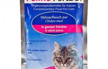 Wet Cat Food Page TheCatSite - Porta 21